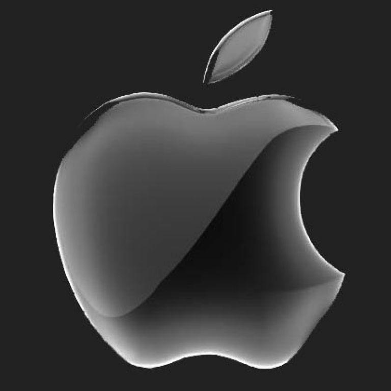 Apple refuerza su presencia en el mercado
